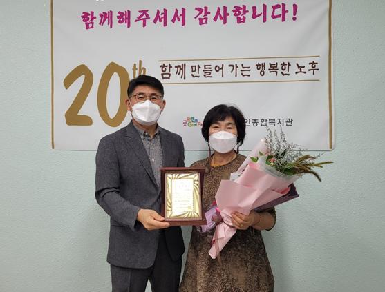한국생활개선회.jpg