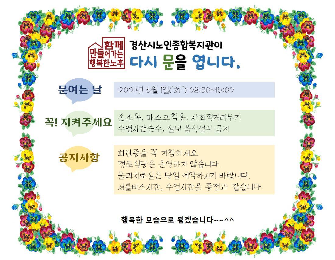페이스북-박정희.jpg