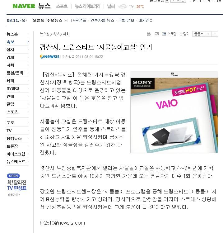 2011-08-11 PM 01-08-22.jpg